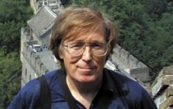 Александр Холтыгин