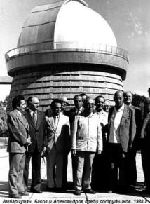 Амбарцумян, Басов и Александров