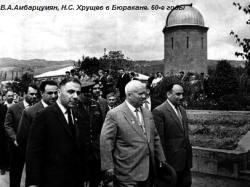 В.А.Амбарцумян, Н.С. Хрущев в Бюракане. 60-е годы