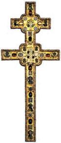 Крест Евфросинии полоцкой с изображениями святых
