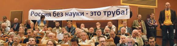 Фото с сайта http://rasconference.ru