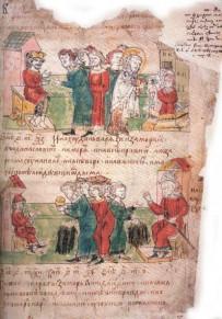 Страница Радзивилловской летописи