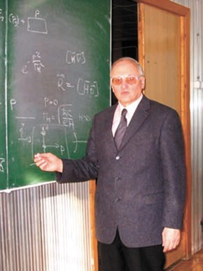 Профессор Ю.Е.Лозовик читает в ИСАН лекцию студентам кафедры МФТИ «Нанооптика и спектроскопия»