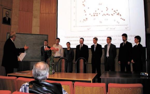 Студенты МФТИ на защите магистерских дипломов в ИСАН