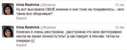 121_rodnina-twitter