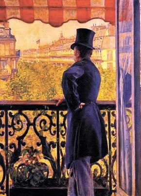 «На балконе»