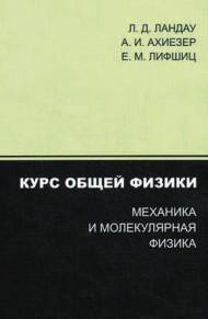 Обложка первого и третьего изданий [1]