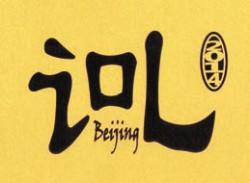 Логотипом олимпиады стал иероглиф, напоминающий по форме аббревиатуру IOL (International OlympIad In LinguIstics).  в нем 讠означает «язык, речь», 口 — «рот», 乙 — «росток», а 识 (буквыI иO со словом Beijing под ними) — «разум, понимание»