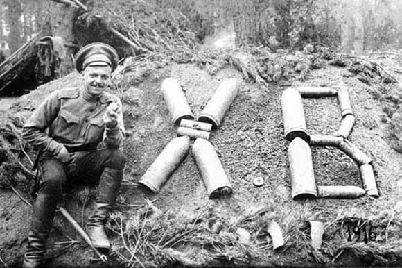 Пасха на фронте. 1916 год