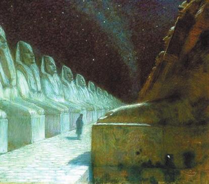Дорога тишины. 1904