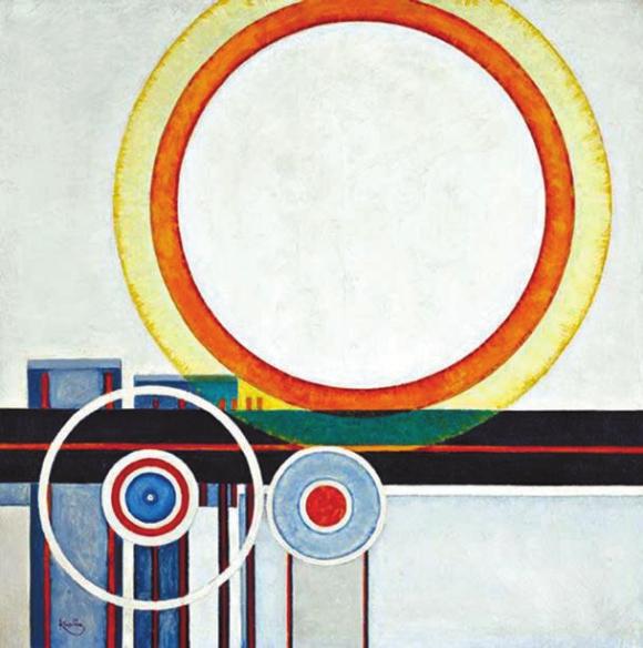 Белый круг. 1946