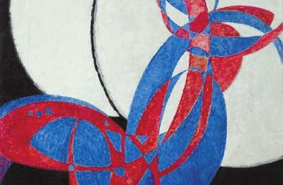 Аморфа. Фуга в двух цветах. 1912