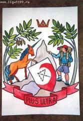Герб «Лиги Школ»