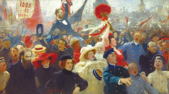 Илья Репин. Манифестация 17 октября 1905 года