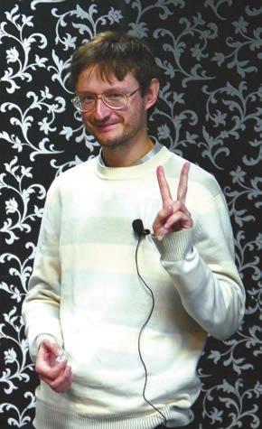 Один из самых известных лекторов центра «Архэ» — антрополог Станислав Дробышевский. Фото В. Соболева