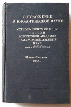 168-0050