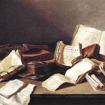 Ян Давидс де Хем. Натюрморт с книгами (фрагмент). Ок. 1628