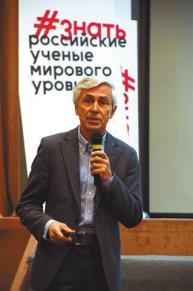 Михаил Данилов, докт. физ.-мат. наук, членкор РАН, профессор МИФИ и Физтеха