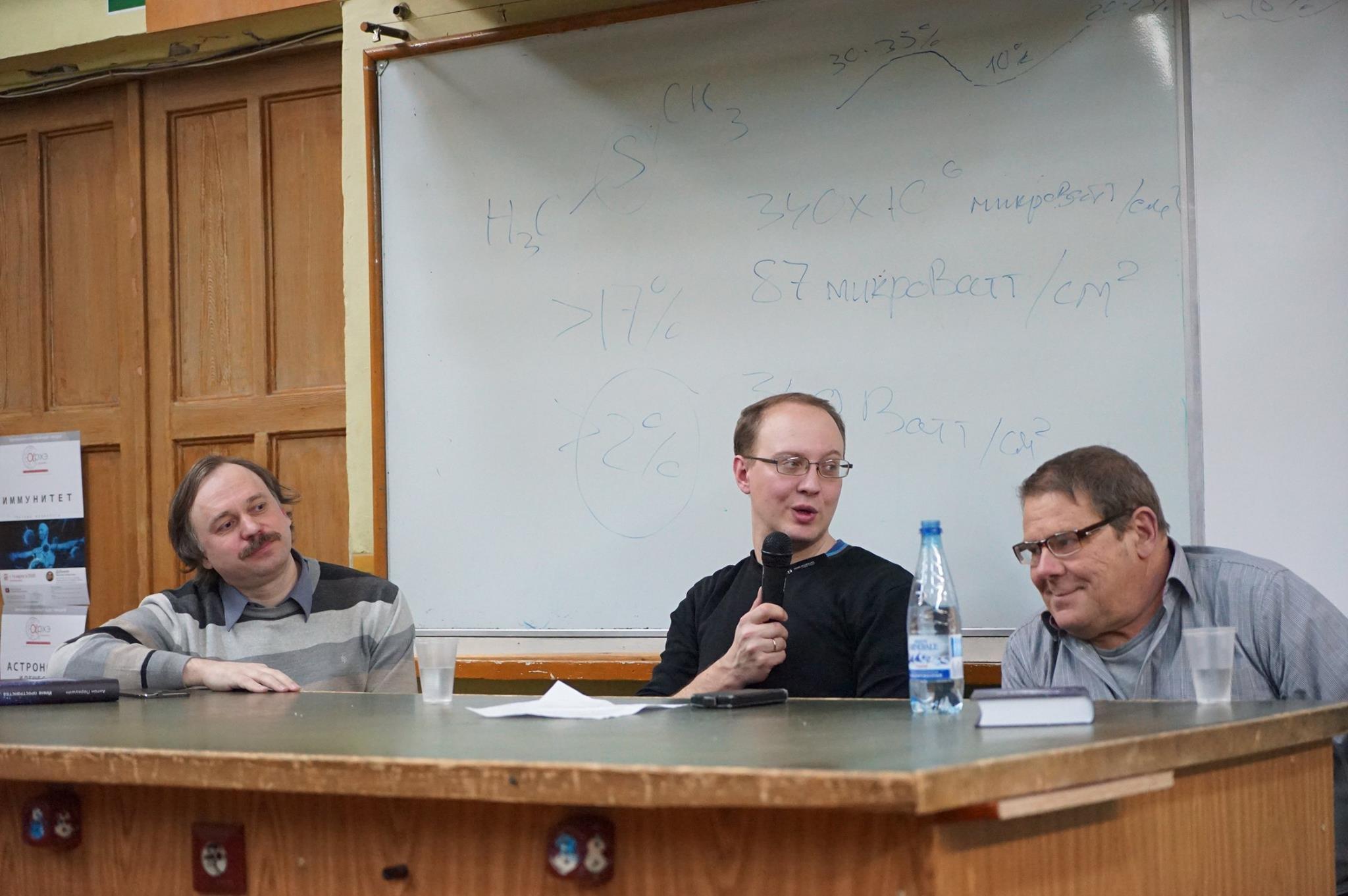 Максим Борисов, Василий Владимирский и Борис Штерн. Фото Н. Деминой
