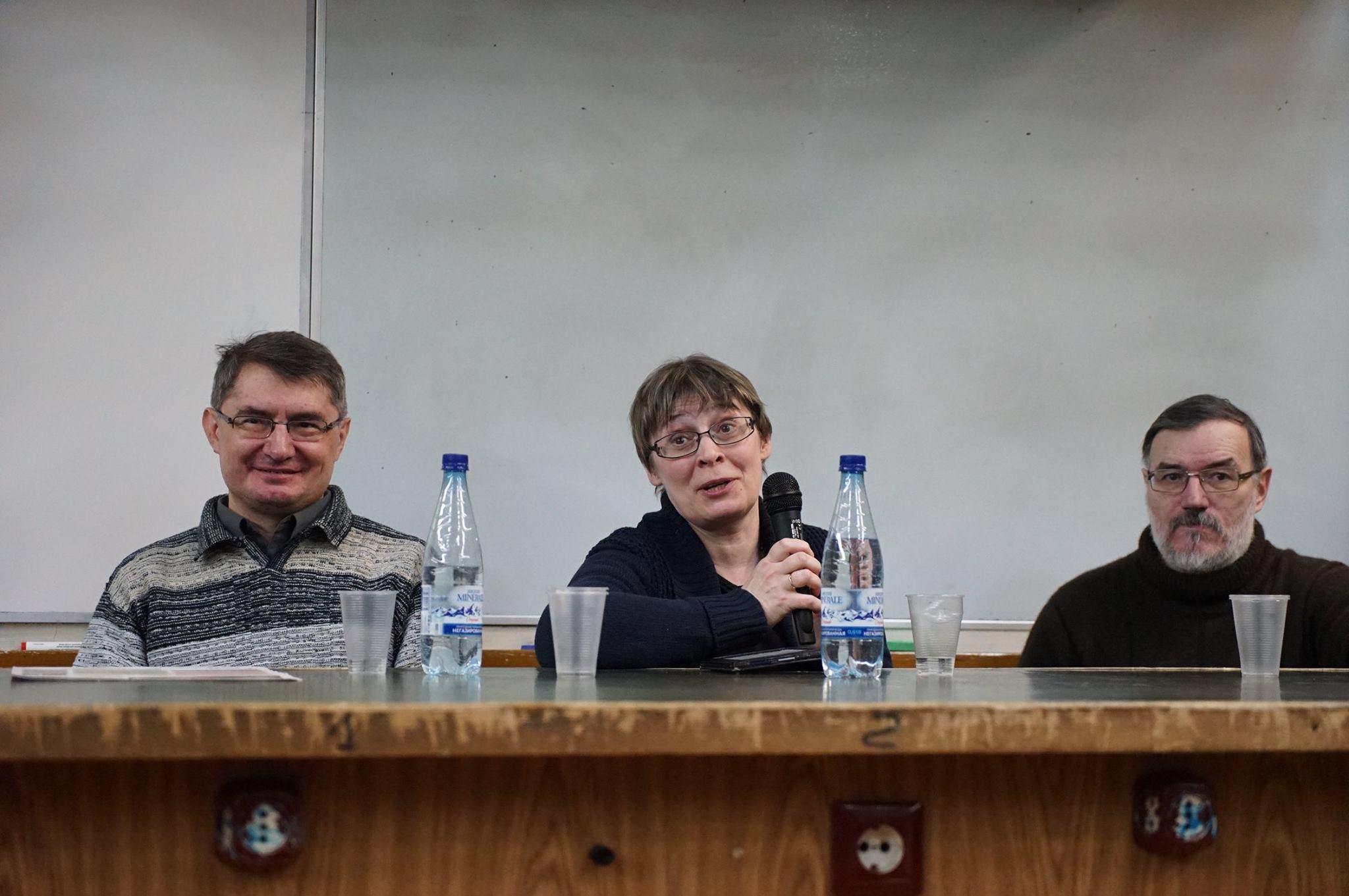 Антон Первушин, Елена Клещенко и Кирилл Еськов. Фото Н. Деминой
