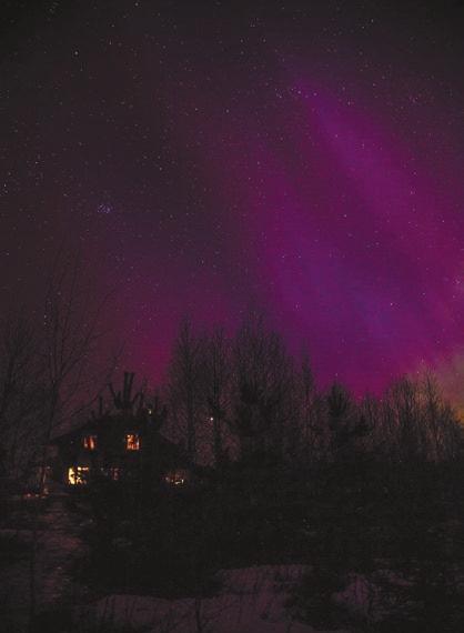 Фотография полярного сияния, сделанная А. Кирилловым и Н. Ширяевой