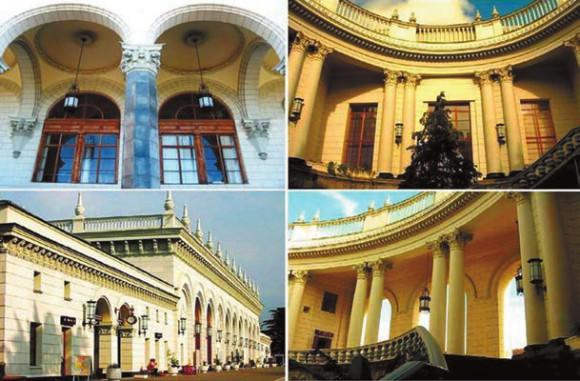 Вокзал в Сочи
