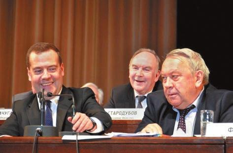 Фото с сайта www.ras.ru