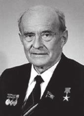 Владимир Семенихин (1918–1990)
