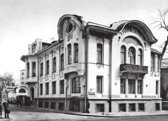 Особняк Миндовского на Поварской