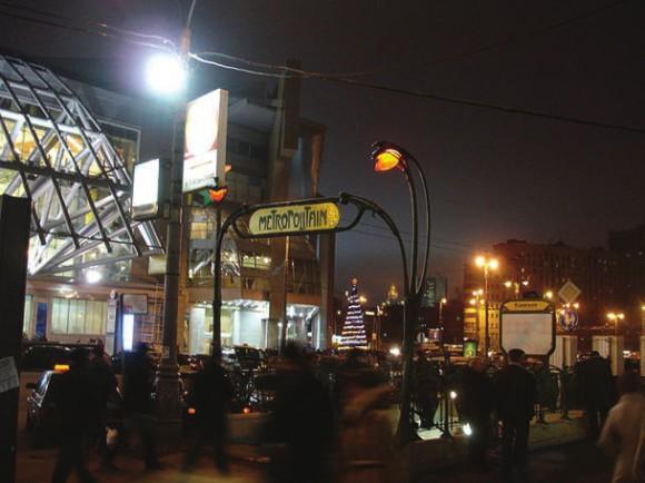Вход в метро «Киевская» — подарок Москве от мэрии Парижа