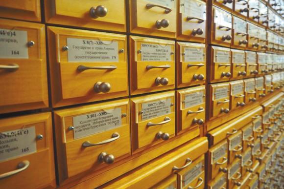 Генеральный систематический каталог. Был закрыт для читателей. Теперь открыт.