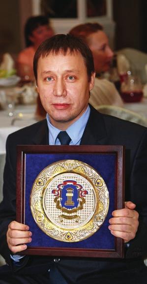 Андрей Талевлин с премией «Юрист года», учрежденной Ассоциацией юристов России (фото с сайта www.zakon74.ru)
