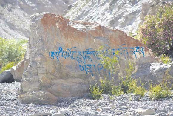 Тибетские надписи. Фото А. В. Андреева