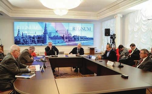 Круглый стол на тему «Спасение науки как важнейший фактор безопасности России». Фото Д. Антоновой, ИА REGNUM