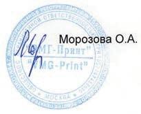 196-0077