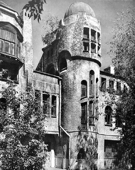 Вадковский переулок, 2. Старое фото