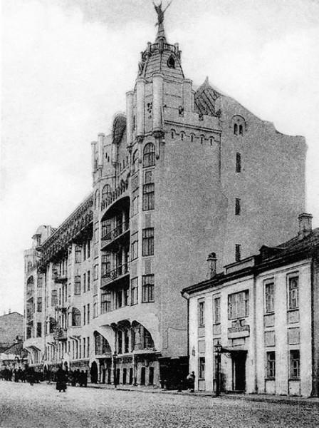 Тверской бульвар, 6, до 1917 года