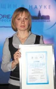 Оксана Калюжная