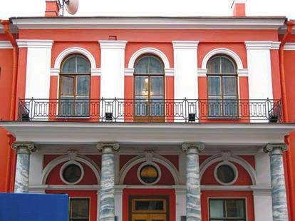 Особняк Абамелек-Лазарева. Современный вид фасада
