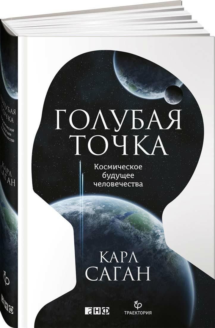 Саванна штерн с русским переводом