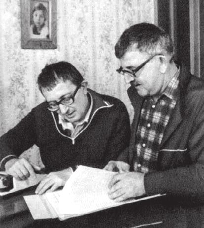 Братья Стругацкие. С сайта http://www.rusf.ru/abs/