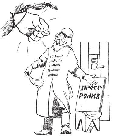Рисунок М. Пушкова