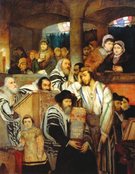 Мауриций Готтлиб. Евреи молятся в синагоге в Йом-Киппур (1878). Художник изобразил себя и других ашкеназийских евреев города Дрогобычи (тогда Австро-Венгрия, сейчас Западная Украина)