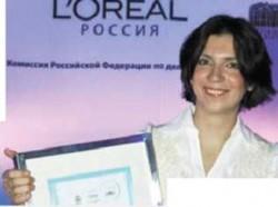 Софья Артемкина