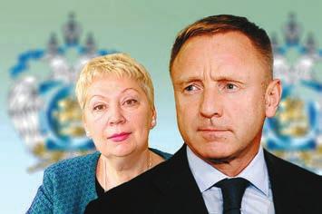 Коллаж с сайта abnews.ru