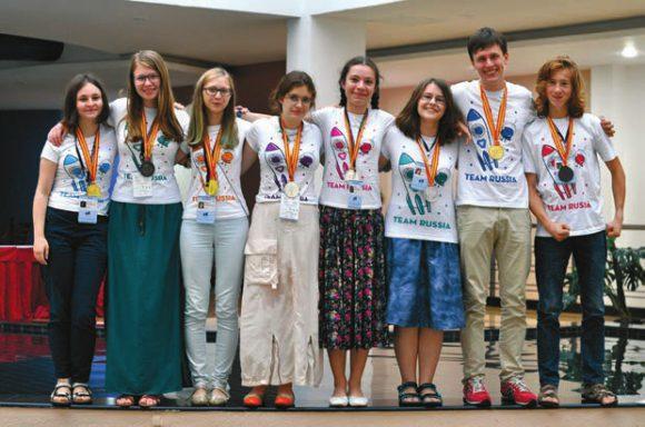 Команда российских школьников. Фото К. Гиляровой