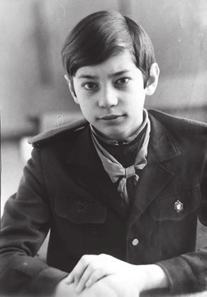 Будущий научный журналист Максим Борисов. Начало 1980-х