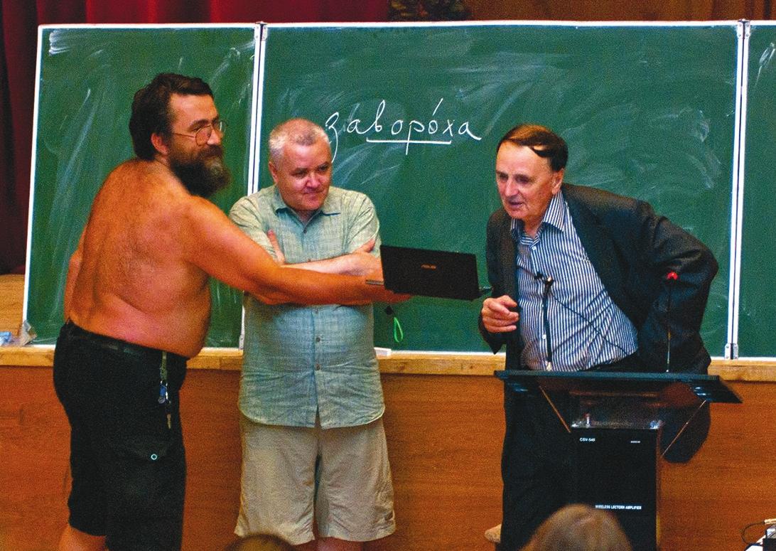 В. Арнольд, М. Кронгауз и А. Зализняк на Летней школе в Дубне. Фото А. Кадыковой