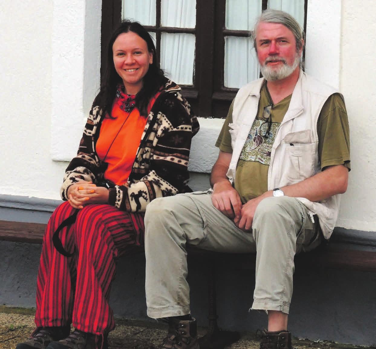 Полина и Алексей Оскольские