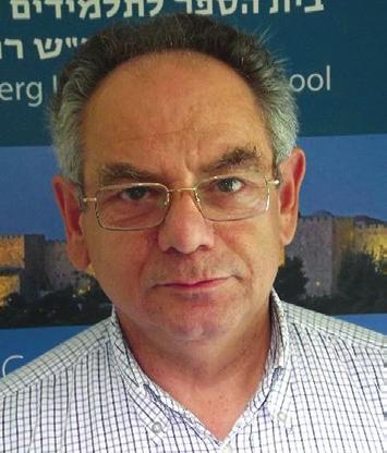 Б. И. Каневский (р. 1945), математик, активист еврейского движения в СССР. В настоящее время работает в Еврейском университете в Иерусалиме. Фото с сайта www.ejwiki.org/wiki